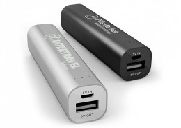 csm-usb-power-bank-deluxe-image-04